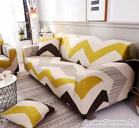 Чехол на диван F211 материал:Полиэстер + Эластан