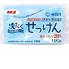 """Хозяйственное мыло с антибактериальным эффектом, для удаления стойких пятен с одежды KANEYO """"98% жирных кислот"""""""