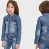 Куртка для девочки MBW 210