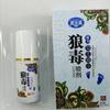 Langdu Spray антибактериальный спрей для ног против пота и запаха