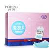Rorec концентрированные салфетки-пластины для стирки белья, 40 шт (под заказ)