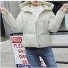 Куртка женская 638WC021