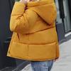 Куртка женская 638WC022