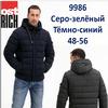 9986 мужская куртка