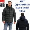9987 мужская куртка