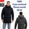 9988 мужская куртка
