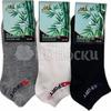 Мужские носки «Kaerdan»