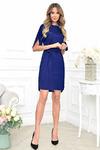 Платье 522-20