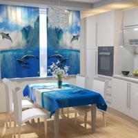 Фотошторы для кухни Дыхание моря