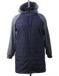 Алена демисезонная куртка с капюшоном ( на подкладке )