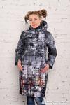 """Пальто-трансформер """"Патриция. Дождь в Лондоне"""" р. 60"""
