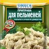 Омега Приправа для Пельменей 20гр.