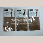 Сетка носки женские бежевые АНФИСА арт.628    12 пар