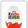 Шоколадное яйцо Kinder Suprise 20 гр