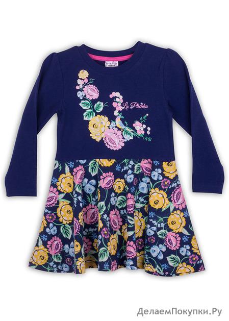 Платье длинный рукав для девочки ZG-14137-B1