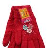 Перчатки демисезонные шерстяные для девочек (6-12 лет) - 1181б