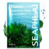 Увлажняющая маска Seaweed c морскими водорослями саргассум.(62627)