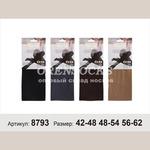 Колготки Dover из мягкой микрофибры высшего качества 600 DEN арт.8793