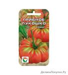 Грибное лукошко 20шт томат (Сиб сад)