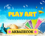 АКВАПЕСОК «PLAY ART» набор 6 цветов