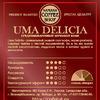 UMA DELICIA (Arabica 100%) 100 гр