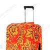 Чехол для среднего чемодана «Verano» «Хохлома»