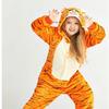 Кигуруми «Тигр» детский, 2шт в наличии