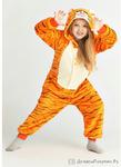 Кигуруми «Тигр» детский,