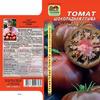 Томат Шоколадная Глыба 10 Сем Реликт