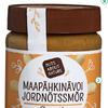 Арахисовая паста Nuts About Nature Maapahkinavoi 100% Smooth , 340g