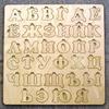 Настольный сортер. Русский алфавит из дерева