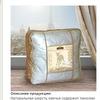 Одеяло «Шерсть Мериноса» стандарт (300 г/м2) тик