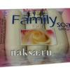 Мыло DALAN FAMILI GUL в упаковке 5 кусков по 75 гр, 1 уп.