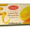 """Черный Цейлонский чай """"VICTORIAN"""" с лимоном (100 пак.)"""