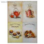 """Декупажная карта """"Чай с шоколадом"""" плотность 45г/м2, формат А4 Декупажная карта"""