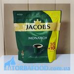 Кофе Якобс Монарх 400 грамм Польша