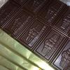 Бабаевский элитный темный шоколад   какао 50%
