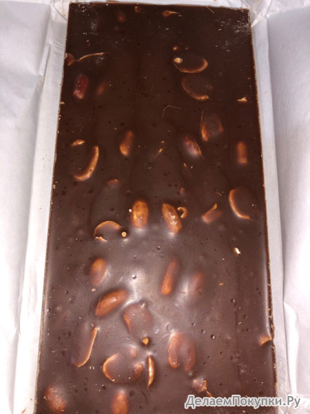 Молочный шоколад СПАРТАК