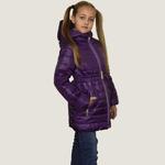 СКИДКА Куртка демисезонная, модель П011, цвет фиолетовый