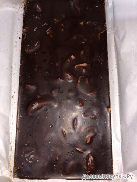 Горький шоколад СПАРТАК с кешью 56%