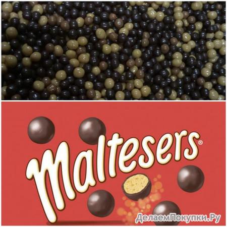 Шоколадные жемчуженки  С воздушной рисовой прослойкой внутри  Maltesers оригинал 1 кг