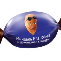 ХАЛЯЛЬ   ПОСТНЫЙ ПРОДУКТ  «Миндаль Иванович» в шоколадной глазури Конфеты «Ореховичи» весовые «Миндаль Иванович» в шоколадной глазури.  развес по 0,5 кг