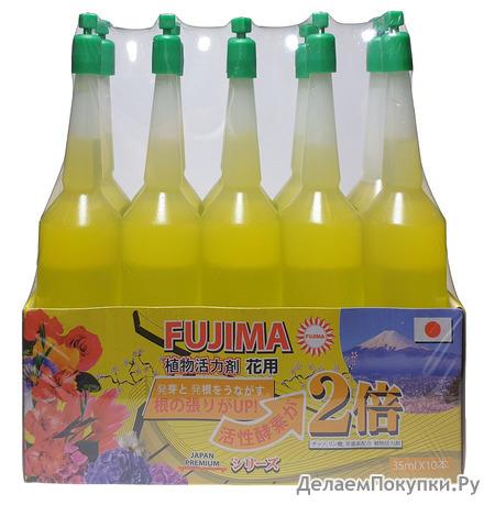 Жёлтое удобрение (для цветов и деревьев) (цена за 1 бутылек)