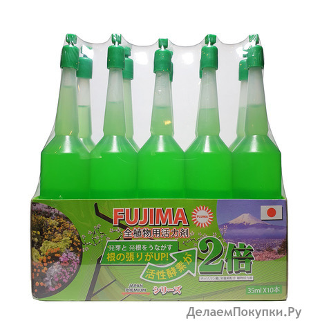 Зелёное удобрение укрепляющее-универсальное (цена за 1 бутылек)