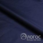 Ткань плащевая Dewspo Milky PU 150 см - цена за 1м!
