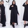 Ультрамодное платье в стиле oversize 48-50 52-54 56-58 60-62