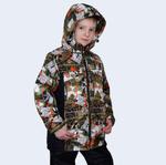 СКИДКА Куртка демисезонная, модель Д17, цвет мореход