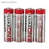 Батарейка алкалиновая LuazON, АА, LR6, спайка, 4 шт