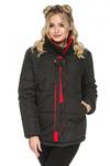 Женская демисезонная куртка Нонна от KARIANT,