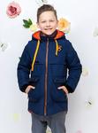"""Демисезонная куртка для мальчика """"Маршал"""""""